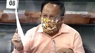 need-covid-vaccine-harsh-vardhan