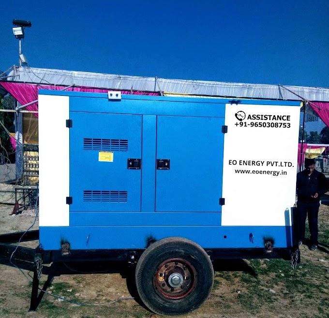 Mahindra Generator 62.5 Kva Price & Specification
