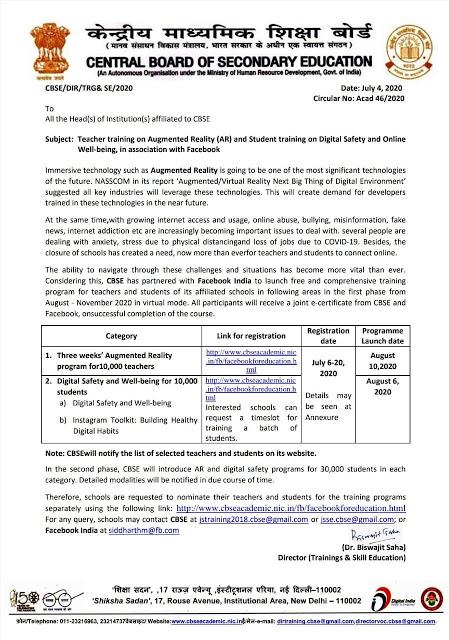 ஆகஸ்ட் முதல் Facebook நிறுவனத்துடன் இணைந்து மாணவர்கள் மற்றும் ஆசிரியர்களுக்கு ஆன்லைன் வகுப்புகளை நடத்த CBSE முடிவு