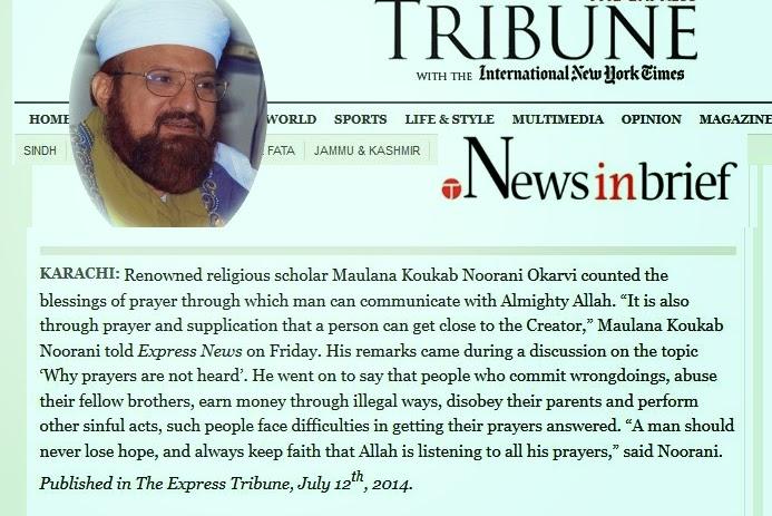 never lose hope ramadaan talk  tribune allama kaukab noorani okarvi