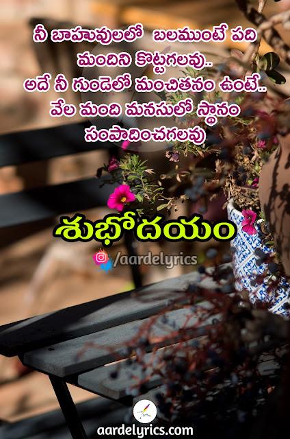 quotes telugu love failure telugu quotes life failure telugu quotes lyrics telugu quotes latest telugu quotes love sad telugu quotes life images l quotes in telugu l love you quotes telugu quotes telugu meaning in english