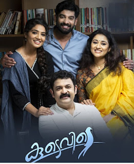Koodevide serial cast and crew