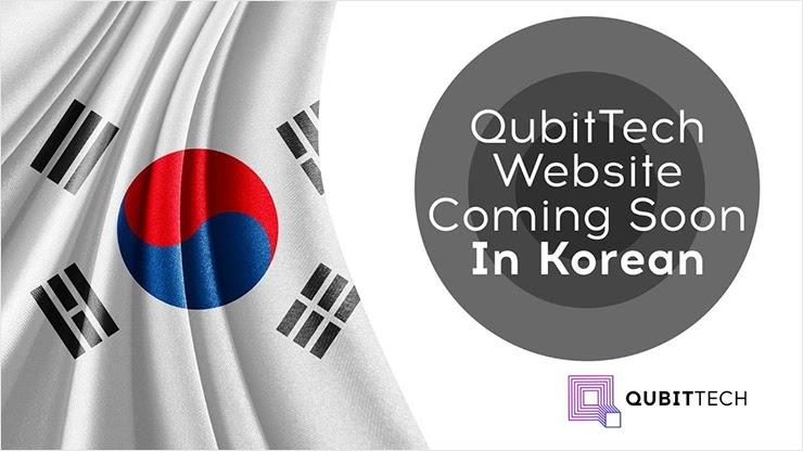 Новая локализация от QubitTech