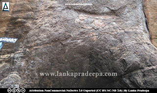 Kuragala inscription