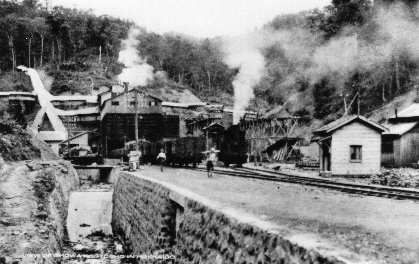 日本の昭和時代の炭坑の様子