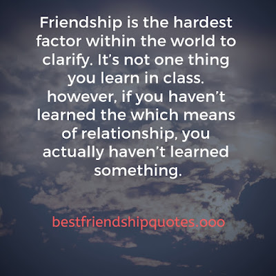 Respected Quotes On Friendship