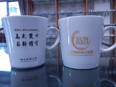 客志達精品 陶瓷產品目錄
