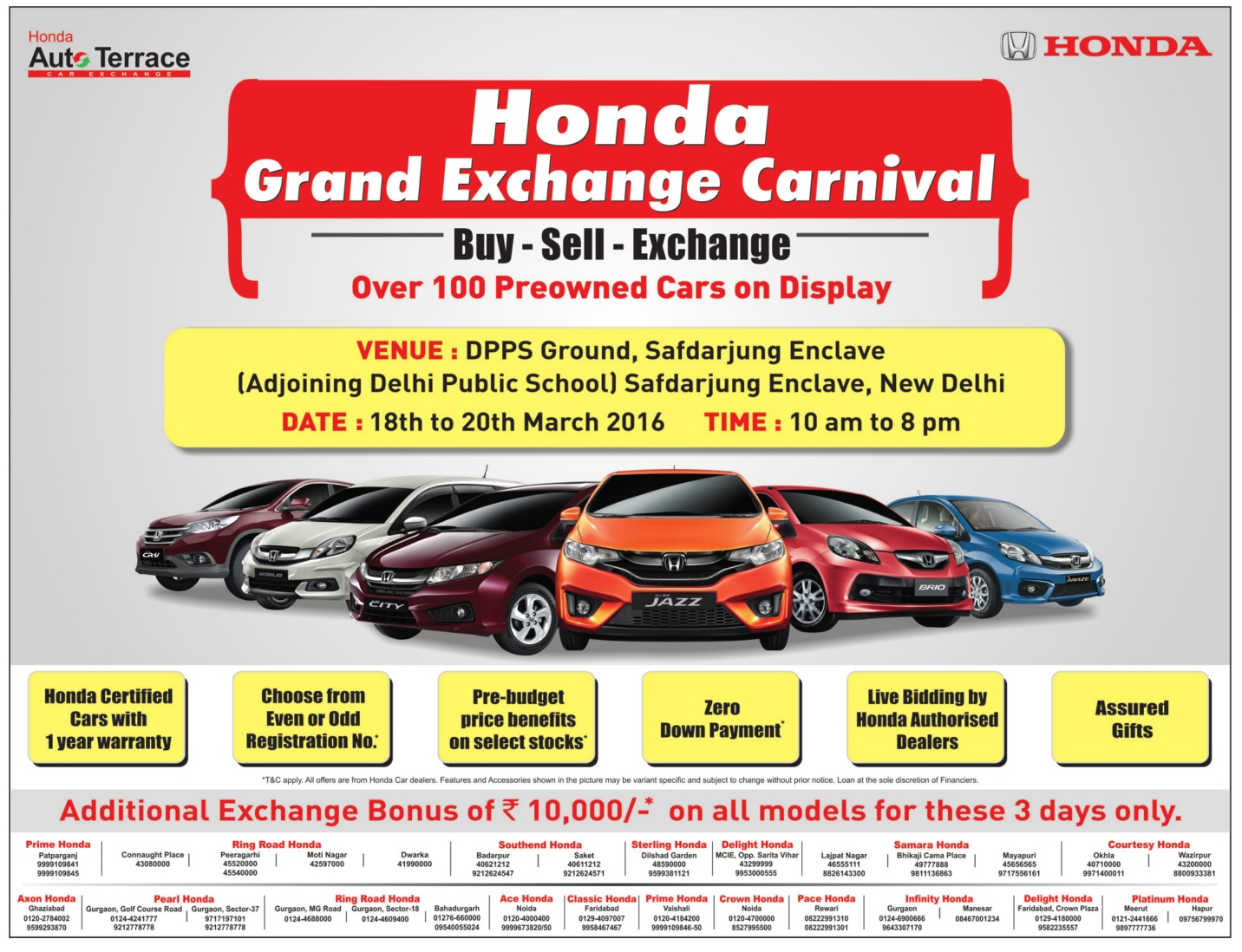 Honda Grand exchange carnival | Buy-Sell-Exchange offers | March 2016 discount offers New Delhi