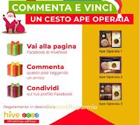 """HIVEfood : vinci gratis cesto di Natale """"Ape Operaia"""" con prodotti locali"""