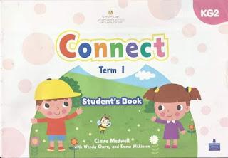 كتاب المدرسة connect kg2 الترم الأول