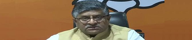 Union Minister Asks Congress To Make Its Stand Clear On Article 370