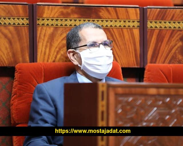 برلماني : قانون المالية المعدل قلص من ميزانية التعليم 5 ملايير درهم !