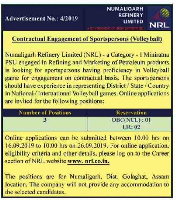 NRL%2BRecruitment%2B2019