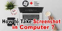 How to Take Screenshot in PC?