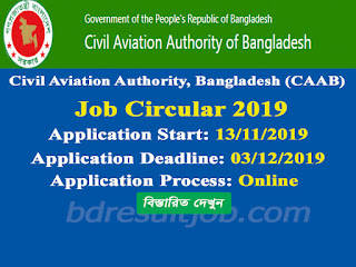 Civil Aviation Authority, Bangladesh (CAAB) Job Circular 2019