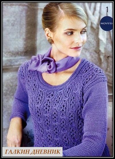pulover-spicami | knitting-pullover | pulover-prutkamі | pulover-spicyami | kudumise-pullover | pletene-pulover
