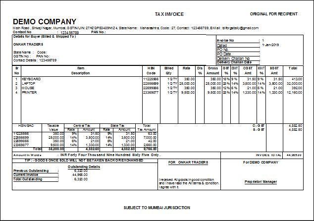 Attractive Landscape GST Invoice TDL for Tally ERP 9 - Tally