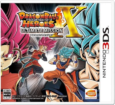 Dragon Ball Heroes Ultimate Mission X Decrypted 3DS JAP