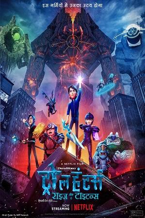 Trollhunters: Rise of the Titans (2021) Hindi Dual Audio 350MB WebRip 480p