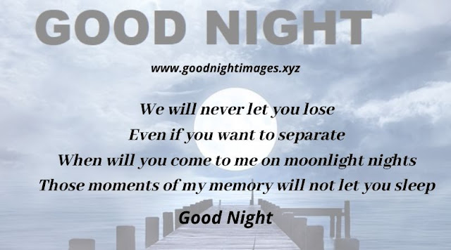 Good Night Wishes Images | goodnight message download
