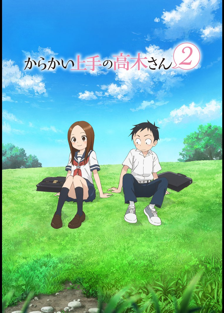 Karakai Jouzu no Takagi-san S2 |01/12| |Latino/Castellano/Japonés + Sub. Esp| |MF|