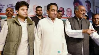 congress-fight-in-madhya-pradesh