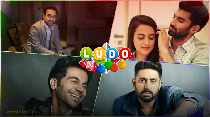 Ludo full movie download filmyzilla | New Movies 2020 Bollywood Download