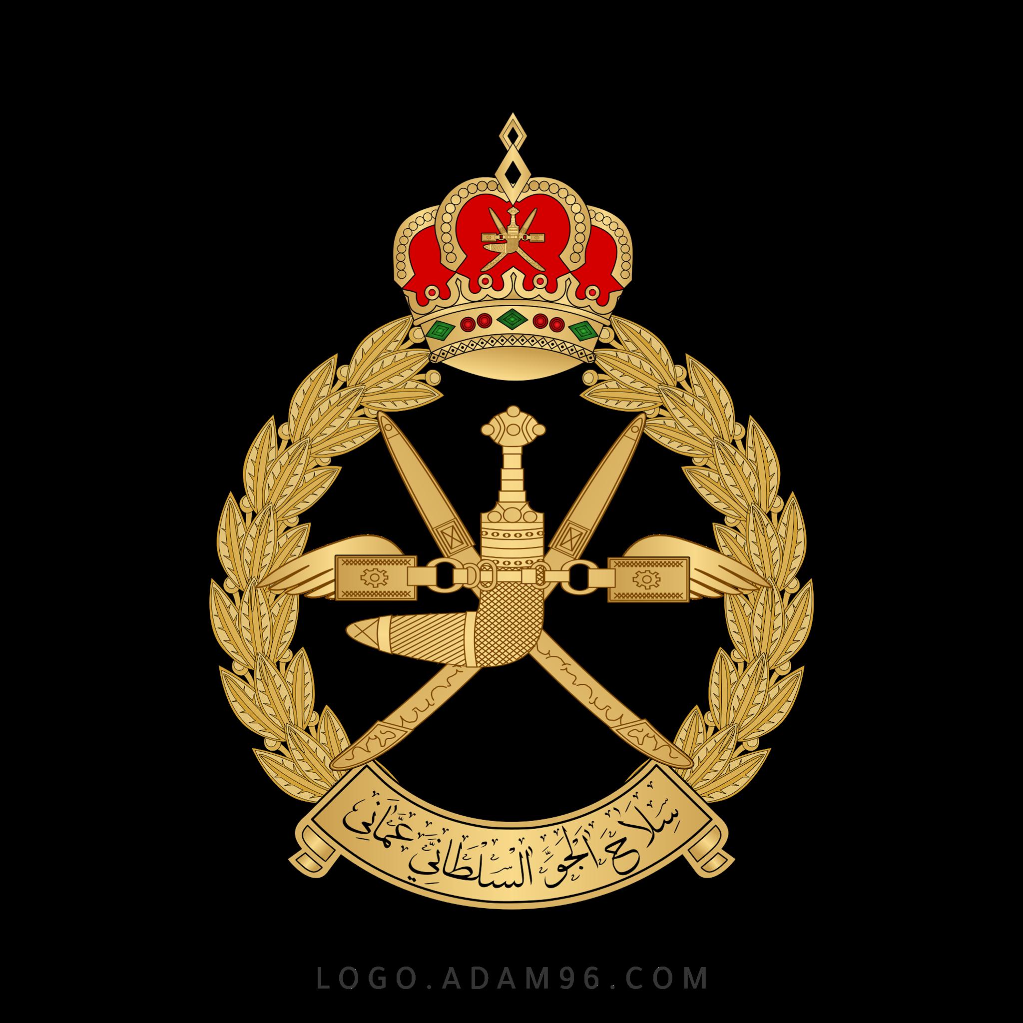 تحميل شعار سلاح الجو السلطاني العماني لوجو رسمي عالي الجودة PNG