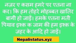 bhojpuri-status-sad