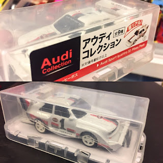Suntory Coffee Boss Audi Collection