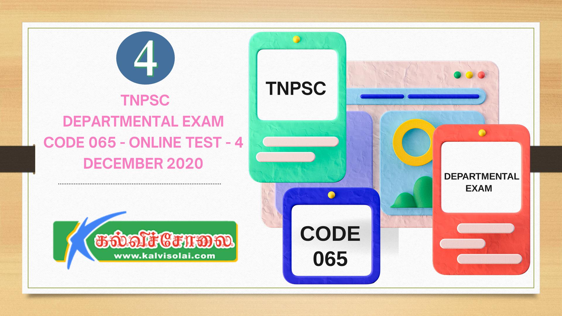 kalvisolai-kalviseihi-padasalai-kalvikural-kaninikkalvi-TNPSC DEPARTMENTAL EXAM - CODE 065 - ONLINE TEST - 4