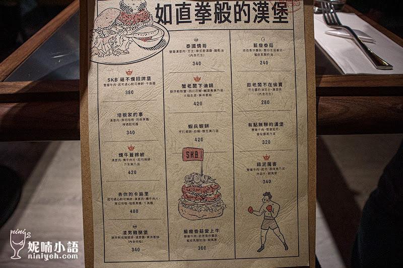 【東區美食】SKB Burger。尺寸超浮誇!新美式漢堡專賣店