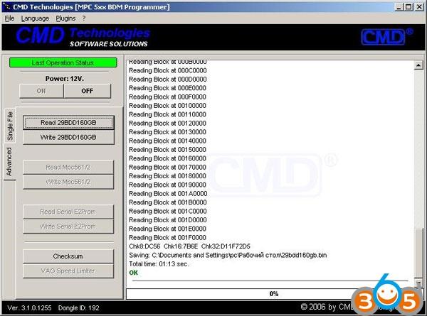 Kia-Magentis-II-pcm-reset-bdm100-12