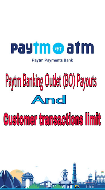 Paytm Banking Outlet(BO) Payouts Rules and customer transactions limit | Paytm Payment Bank|Paytm का atm
