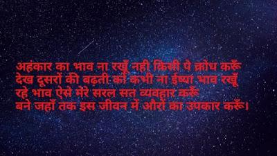 Radha Krishna images Love status - lord Krishna Shayari images