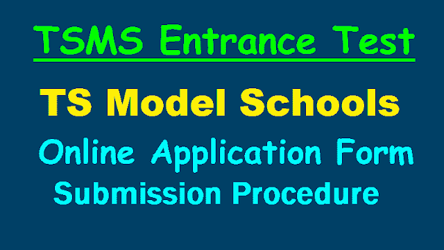 how to apply #tsms 6th class entrance test 2018,ts model schools vi class admissions test 2018,online fee payment procedure,uploading photo online application submission procedure