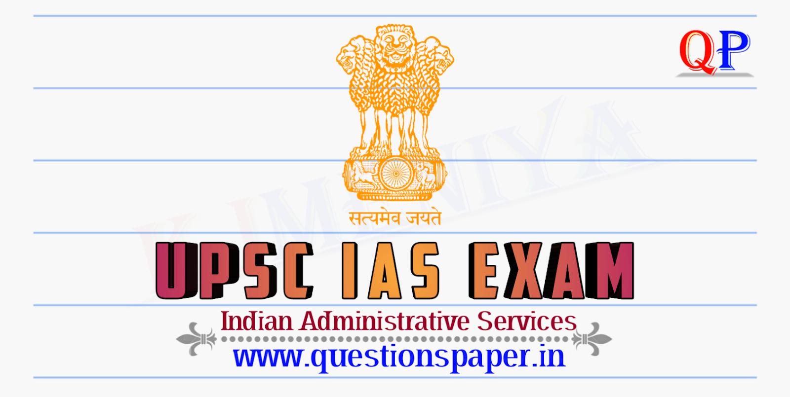 UPSC Civil Services (Preliminary) GS Question Paper 02-06-2019