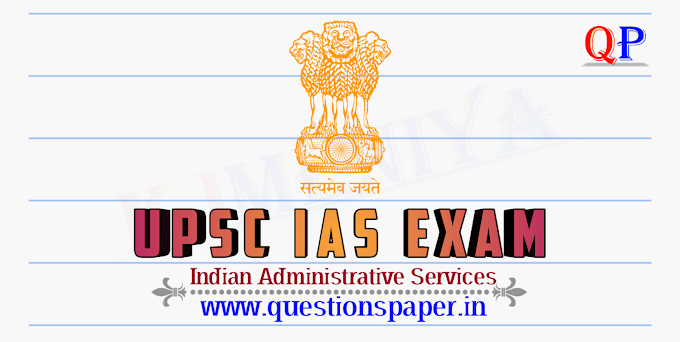 UPSC Civil Services (Preliminary) GS Question Paper 02-06-2019