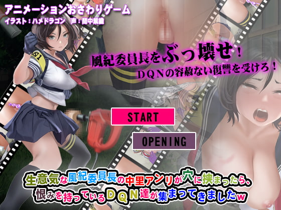 [H-GAME] Once Cheeky Chairman Anri Nakazato got caught in the hole JP
