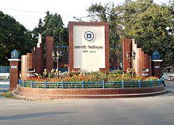 Rajshahi University Unit Introduction Seats And Distribution | Rajshahi University Admission 2020-21 | 30minuteeducation