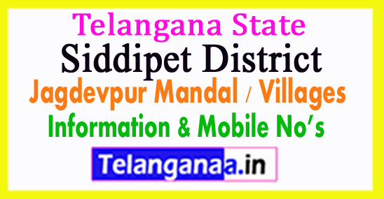 Siddipet District Doultabad Mandal Village in Telangana State