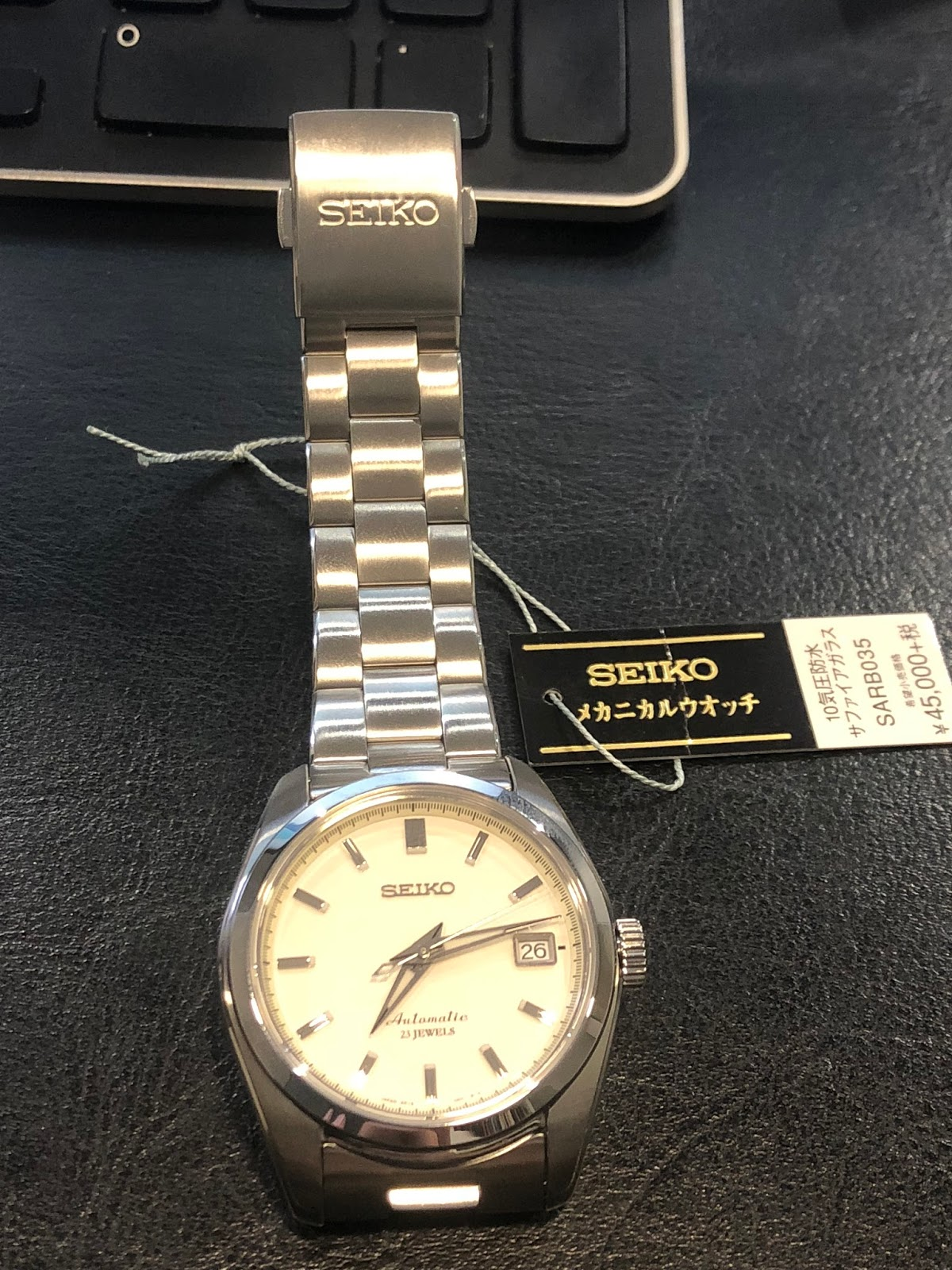 My Eastern Watch Collection Seiko Spirit Automatic Sarb035 Jdm