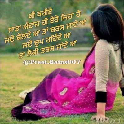 sad girl wallpaper hd full screen sad girl wallpaper hd for mobile