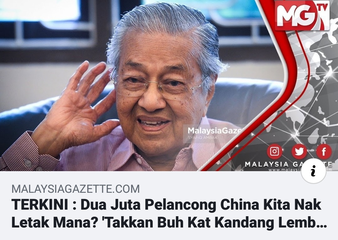 The Antics of Husin Lempoyang: PM dan TPM sesuai ke China