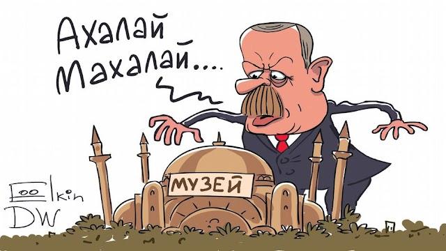 Η Αγία Σοφία σύμβολο της αποτυχίας του Ερντογάν