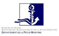 وزارة الصيد البحري