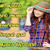 Tamil quotes for love - Tamil quotes hd photos - Lovekavithai.com