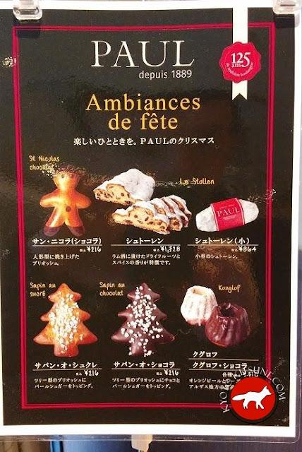 affiche de la boulangerie Paul au Japon