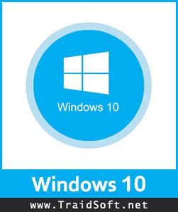 تحميل ويندوز 10 التحديث الأخير مجاناً