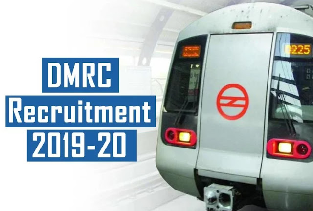 DMRC Recruitment 2019-20